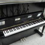 Kawai BS-10 Upright Piano