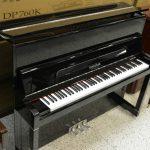 Schiller Concert C48 Upright Piano Ebony Polish