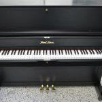 Pearl River Upright Piano