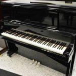 Kawai US-5X Upright Piano