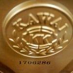 Kawai NS15 1706286- brand