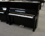 Yamaha UX3 4502222