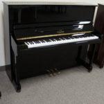 George Steck Professional Studio Piano