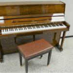 Hobart M. Cable Studio Piano Walnut Polish