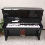 Schiller Concert 52″ Upright Piano