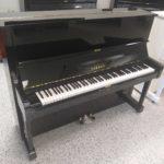 Yamaha U1 Professional Upright Piano #316