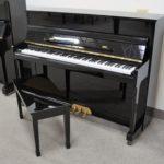 Cristofori Professional Upright Piano